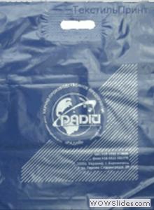 пакет3