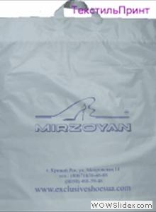 пакет9