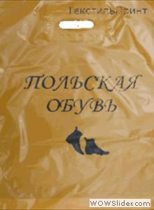 пакет13