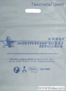 пакет19