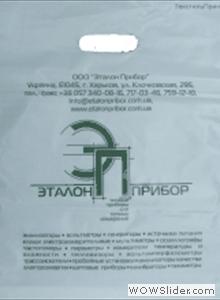 пакет20