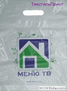 пакет22