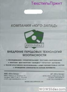 пакет25