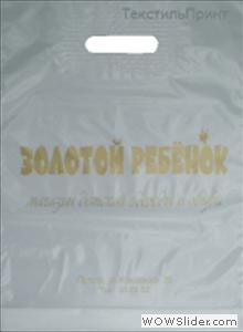 пакет27