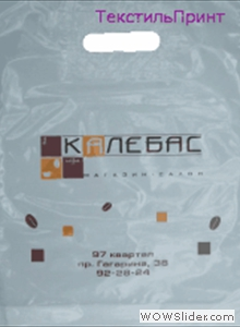 пакет32