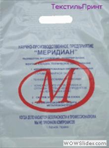 пакет33