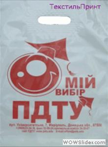 пакет36