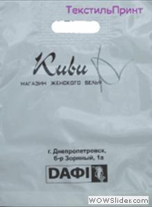 пакет41