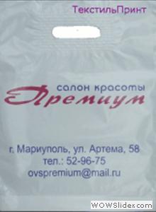 пакет42