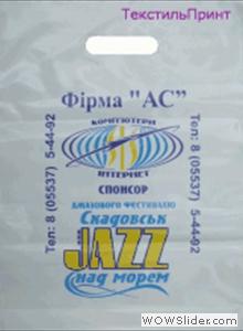 пакет48
