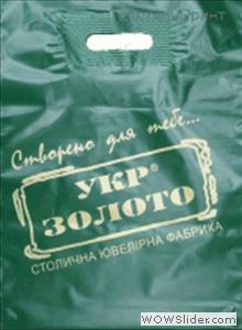 пакет44